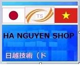 HA NGUYEN SHOP (日越技術合同会社)
